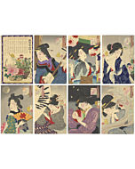 yoshitoshi tsukioka, first edition series, 32 aspects of customs and manners, beauty portraits, japanese design, rare print