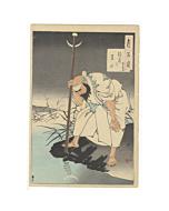 yoshitoshi tsukioka, hozo, fencing, one hundred aspects of the moon