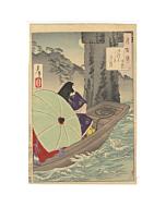 yoshitoshi tsukioka, itsukushima, courtesan, one hundred aspects of the moon