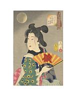 japanese woodblock print, japanese art, kimono design, fashion, ukiyo-e, yoshitoshi