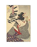 japanese woodblock print, japanese art, kimono design, fashion, ukiyo-e, winter, snow, yoshitoshi