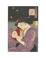 japanese woodblock print, japanese art, kimono design, fashion, summer, yoshitoshi