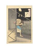 yoshitoshi tsukioka, lonely house, one hundred aspects of the moon