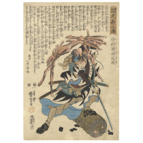 Kuniyoshi Utagawa, Faithful Samurai, Tadatoki, Warrior, Series, Original Japanese woodblock print