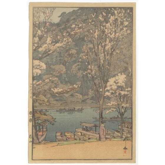 hiroshi yoshida, arashiyama, landscape, shin-hanga, sakura