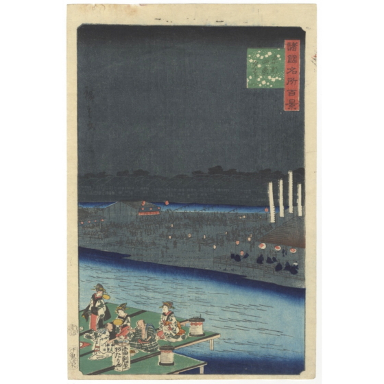 hiroshige II utagawa, landscape, kyoto, japan travel