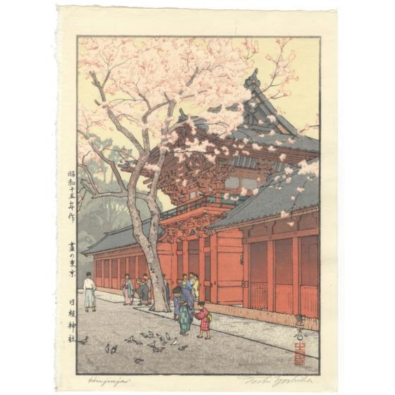 toshi yoshida, hie jinja, shrine in tokyo, shin-hanga, modern landscape, cherry tree