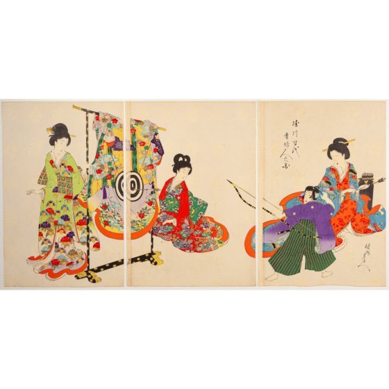 chikanobu yoshu, archery, High-ranking Ladies of the Tokugawa Era, kimono fashion