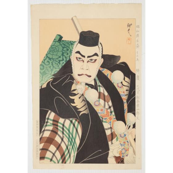 masamitsu ota, Benkei of Matsumoto Koshiro VII, aspects of the showa age