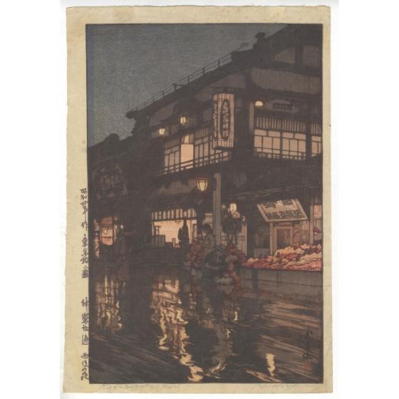 hiroshi yoshida, After Rain at Kagurazaka, shin-hanga landscape