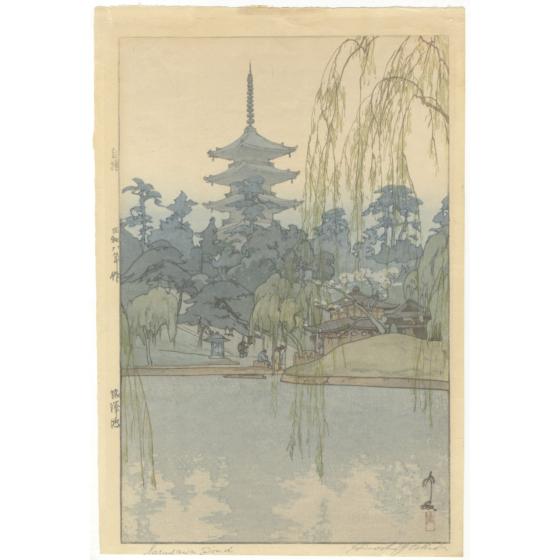 hiroshi yoshida, sarusawa pond, shin-hanga landscape, modern