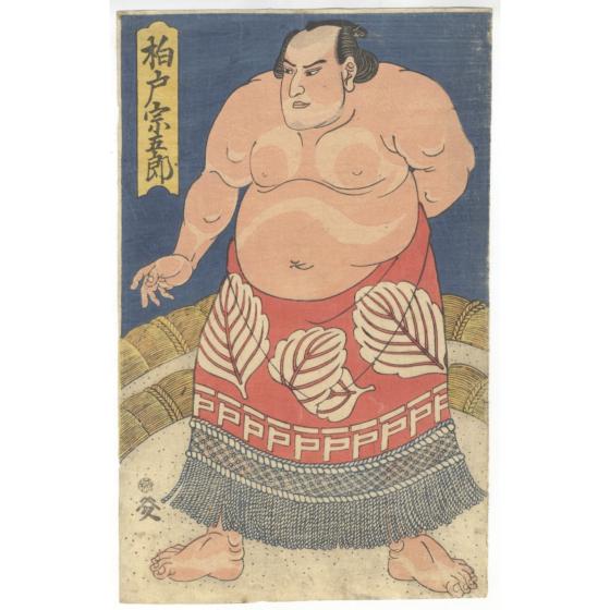 Sumo Wrestler Kashiwado Sogoro