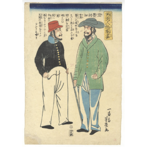 Yoshiiku Utagawa, Americans, Illustration of Foreign People