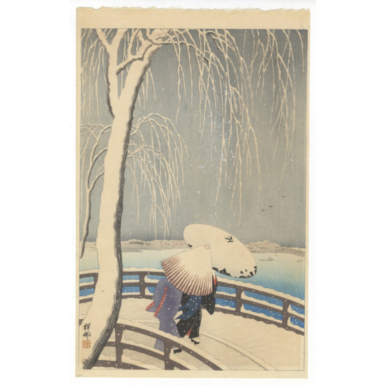 koson ohara, snow on willow bridge, winter