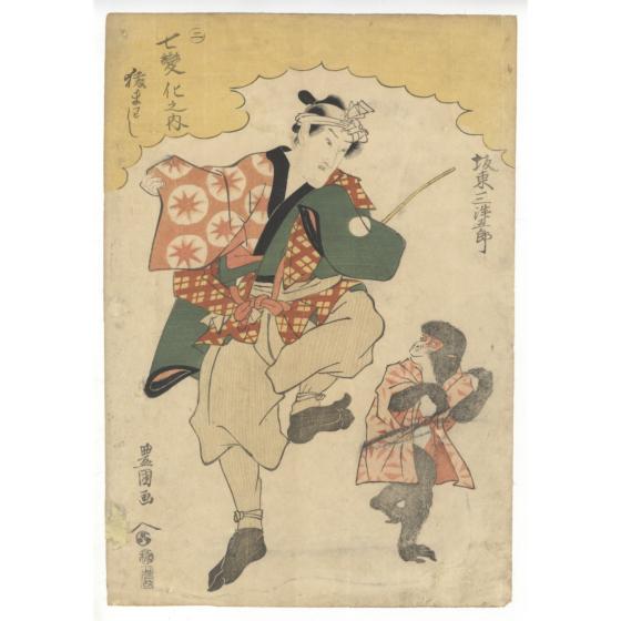 toyokuni I utagawa, kabuki actor, dancing monkey