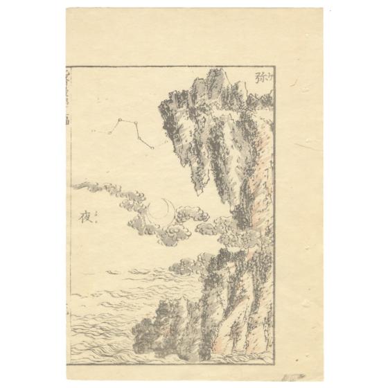 Hokusai Katsushika, Big Dipper, Constellation, Manga, japanese woodblock print