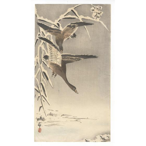 koson ohara, geese in the snow, kachoga