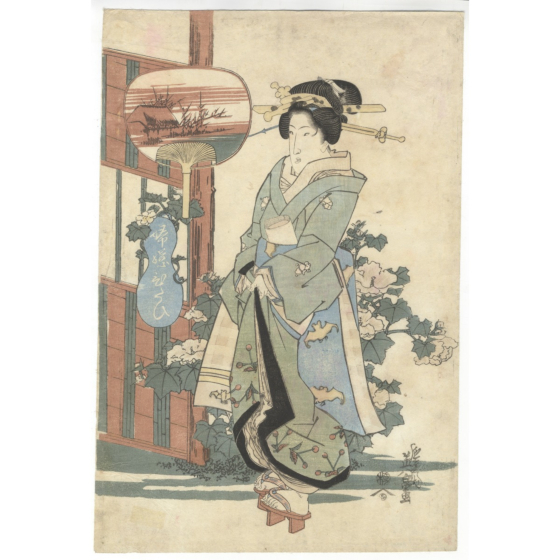 eisen keisai, Beauty of Fujibitai