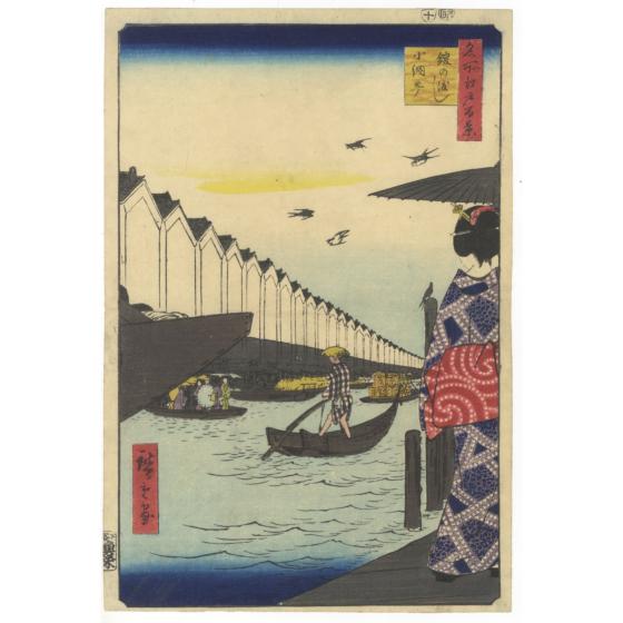 hiroshige ando, yoroi ferry, landscape