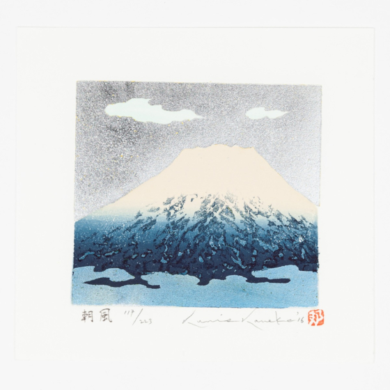 kunio kaneko,  朝風 (Asa Kaze - Morning Breeze), blue mount fuji, contemporary art