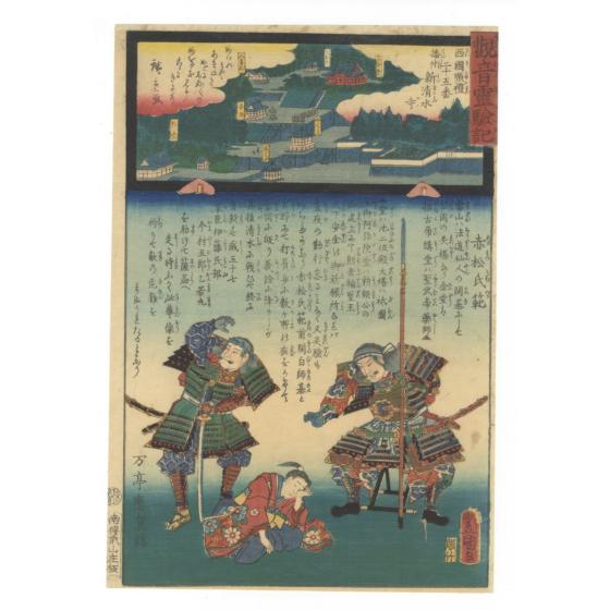toyokuni III utagawa, hiroshige II utagawa, miracles of kannon
