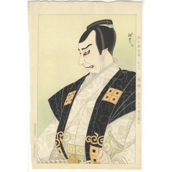 masamitsu ota, No.2 Moritsuna of Ichikawa Ebizo IX, Aspects of the Showa Stage, kabuki theatre