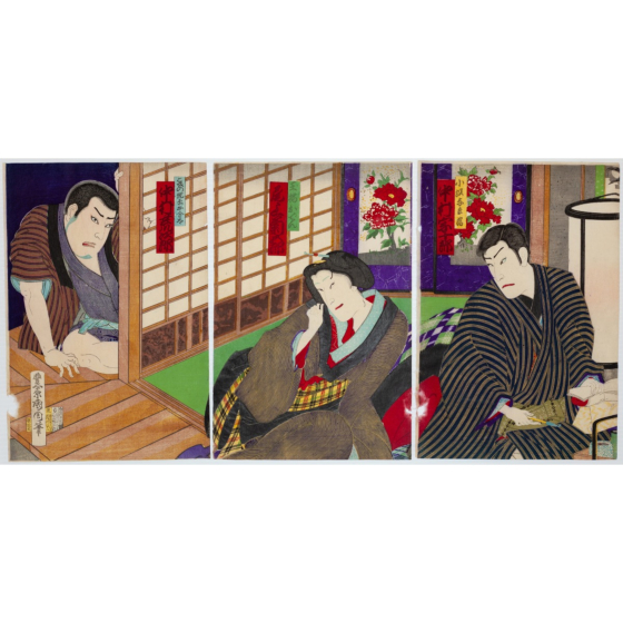 kunichika toyohara, kabuki theatre, performance, traditional culture, japanese actors