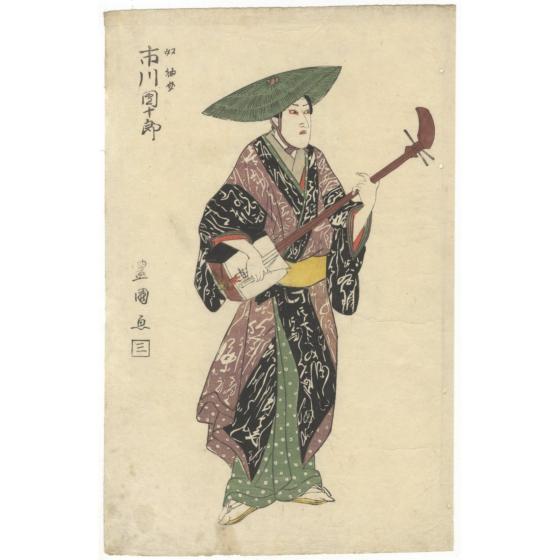 Toyokuni I Utagawa, Kabuki Actor Ichikawa Danjuro