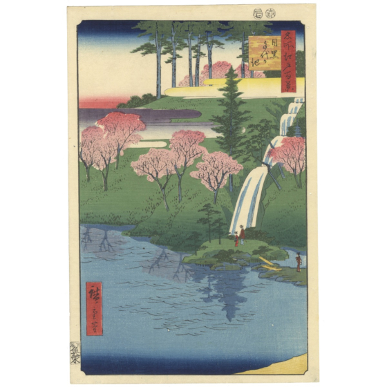 japanese woodblock print, japanese antique, ukiyo-e, landscape, sakura, hiroshige