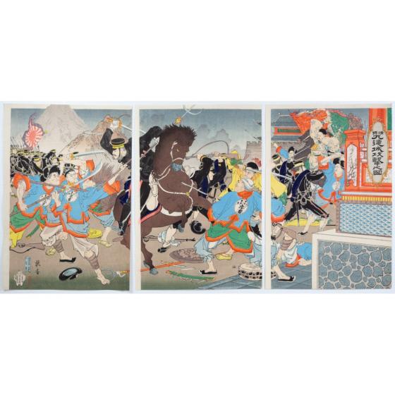 shuko tomita, Attacking Jiuliancheng of Qing Kingdom(清国九連城攻撃之図), The First Sino-Japanese War