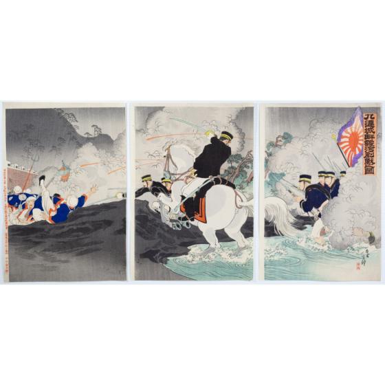 toshihide migita, Fierce Battle at Ai River near Jiuliancheng(九連城畔靉河劇戦之図), sino-japanese war