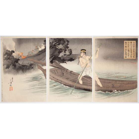 toshikata mizuno, Count Sergeant Kawasaki Crossing the Taedong River on the way of Returning (斥候軍曹川崎伊勢雄氏八月三日夜単身大同江を泳渉して敵情を視察し敵舟に乗し悠然帰陣の図), meiji war