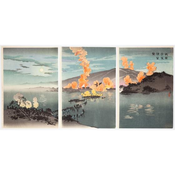 Kiyochika Kobayashi, Night Attack by Japanese Army against the Chinese Camp at Pyongyang(我軍平壌の清営を襲う)