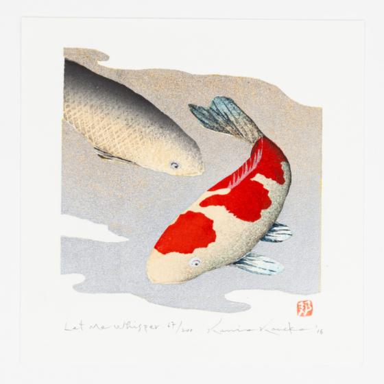 japanese woodblock print, koi carp, contemporary japanese art, gold leaf, silver leaf, kunio kaneko