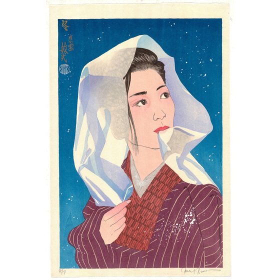 japanese woodblock print, contemporary art, kimono design, portrait, paul binnie