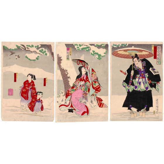 kunichika toyohara, kabuki theatre, kabuki, kimono, japanese woodblock print, ukiyo-e, japanese art