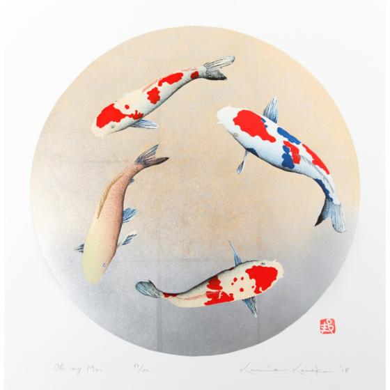 Kunio Kaneko, Contemporary art, Japanese art, Koi fish, Japanese wooodblock print