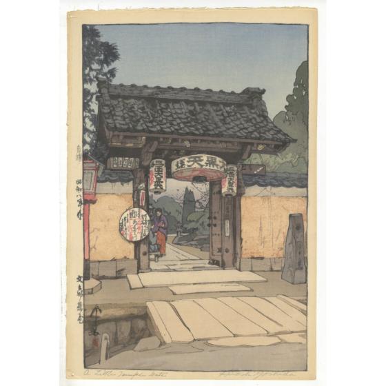 hiroshi yoshida, japanese temple gate, japanese woodblock print, japanese antique, shin hanga