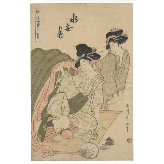 Eizan Kikugawa, Child Taking a Nap, Summer, Japanese Beauty, Original Japanese woodblock print