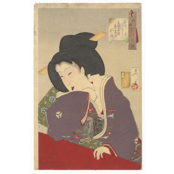 japanese woodblock print, japanese antique, beauty, kimono, yoshitoshi tsukioka