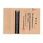 Naginata with shirasaya (wooden scabbard) Ichihizen Dewano kami Fujiwara Yukihiro II, Oranda gitae motte no saku (made of Dutch steel)