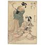 toyokuni I utagawa, kabuki play, actors