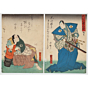 hirosada konishi, Fashionable Matching Theatre Quotes - Goto Sanbaso