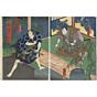 yoshitaki utagawa, Keisei Ama no Hagoromo, kabuki theatre