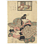 kunisada I utagawa, beauty, courtesan, yoshiwara