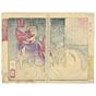 yoshitoshi tsukioka, Young Soga Brothers, Ichimanmaru and Hako'omaru, Mirror of Heroes in Childhood