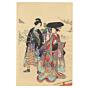 chikanobu, first horse day, new year, kimono, plum blossom, kabuki, japanese woodblock print
