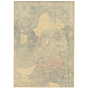 Toyokuni III Utagawa, Palanquin, Kabuki, Tattoo Design, Japanese woodblock print, Antique