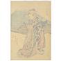 toyokuni III utagawa,  Princess Utsushie, mount fuji