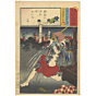 toyokuni III utagawa, kabuki play, danshichi kurobei, tattoo design, irezumi